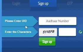 Aadhar card make your document safe